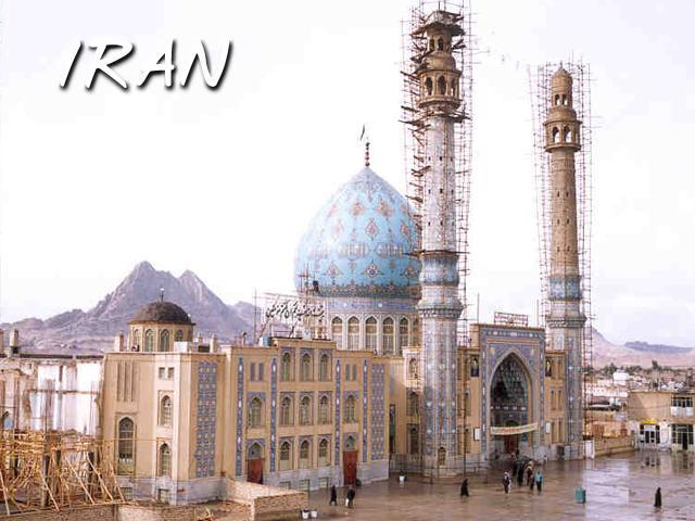 Jamarkan Mosque City of Qum, Iran